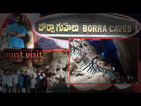 Bora Cave | Borra Guhalu | Ananthagiri hills of the Araku Valley