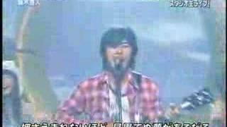 藤木直人 - ギャルサー主題歌 6 May 2006.
