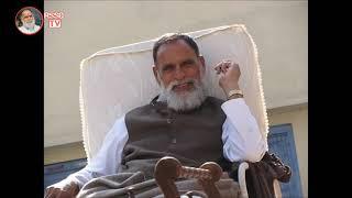 Radha swami nam sumar man mera full shabad videos || Rssd tv