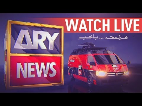 ARY NEWS LIVE   Latest Pakistan News 24/7   Headlines , Bulletins, Special & Exclusive Coverage