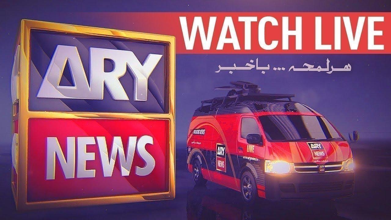 ARY NEWS LIVE | Latest Pakistan News 24/7