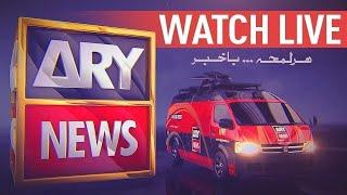 ARY NEWS LIVE | Latest Pakistan News 24/7 | Headlines , Bulletins, Special \u0026 Exclusive Coverage