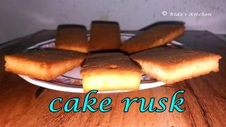 cake rusk | Rusk | tea time snack | cake recipes of kids