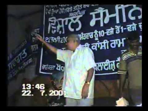 Saheb Shri Kanshi Ram Ji in Punjab