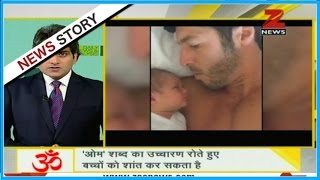 DNA: Father chants 'Om' to console his crying daughter