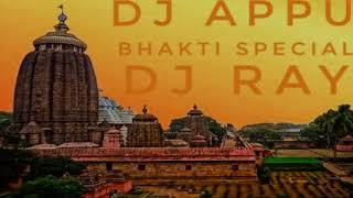 Dinara Suruja To Mo(Special Bhakti Mix) Dj Appu  DJ RAY