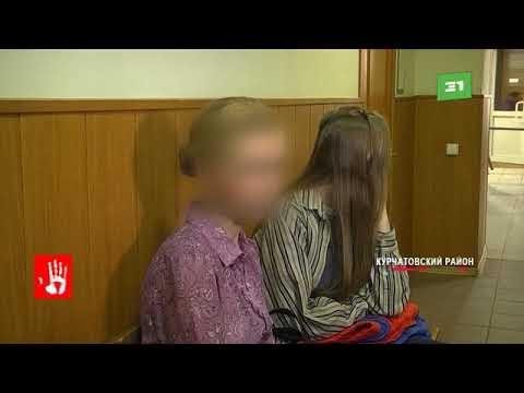 Курчатовский районный суд отправил на принудительное лечение школьника, который убил родную сестру