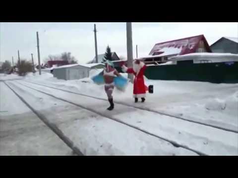 Прикольное Поздравление С Новым 2018 годом и  Рождеством - Видео с Ютуба без ограничений