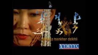 Galbingaa tsenkher delkhii D. Ariunbaatar - Галбингаа цэнхэр дэлхий Д. Ариунбаатар