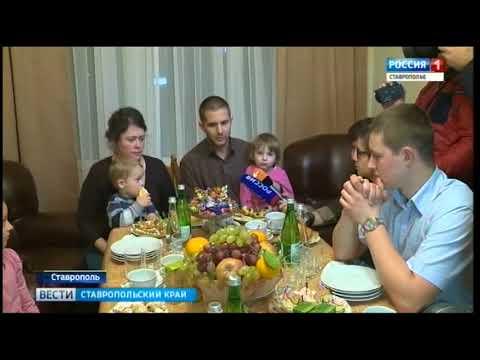 Замуж за чеченца. Советы при создании русско-чеченской семьи