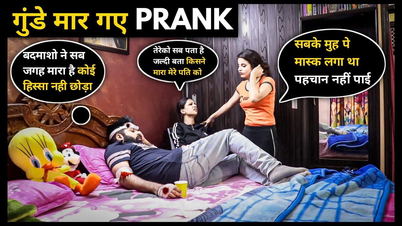 Prank On Wife Part 4 | Sunny Arya | Tehelka Prank