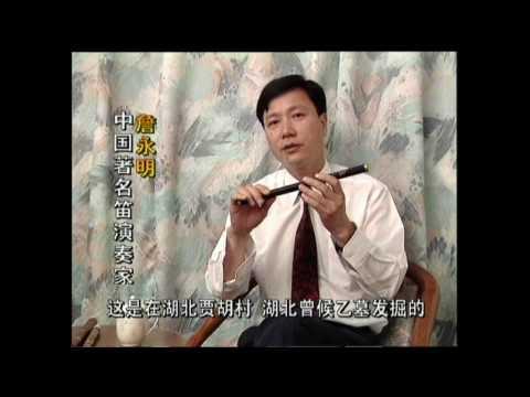 "Introduction to Musical Instrument ""Dizi 笛子"" by Master Dizi Player Zhan Yongming 詹永明"
