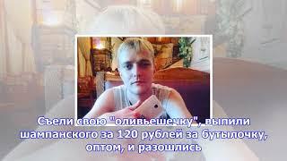 Сергей зверев не помог сыну с организацией свадьбы