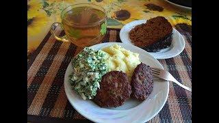 Меню на день: ленивые котлеты, пюре с салатом, компот и коврижка.