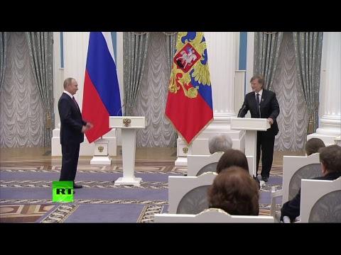 Путин вручает премии молодым деятелям культуры и искусства