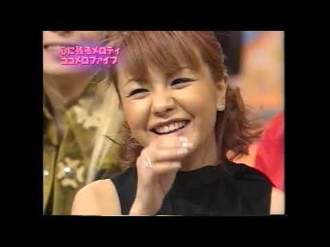 KinKi Kids 堂本兄弟 (中澤裕子) 二人暮し 2001 7 22