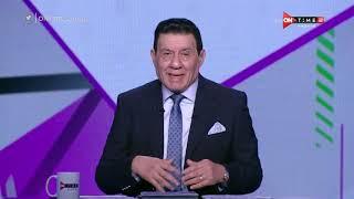 مساء ONTime - مدحت شلبي يستعرض عقد فرجاني ساسي مع الزمالك ويستشهد بموقف حمدي النقاز
