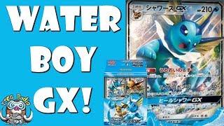 Vaporeon GX Heals Fully and Hits Furiously! (New Pokemon GX)