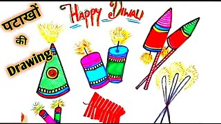 Diwali crackers drawing - kids diwali special drawing