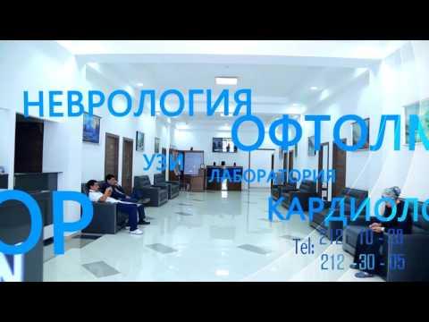 """лучшие клиники в ташкенте """"ProfMedService"""""""
