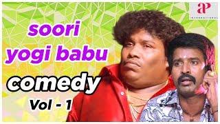 Soori & Yogibabu Comedy Scenes | Velainu Vandhutta Vellaikaaran | Silukkuvarupatti Singam