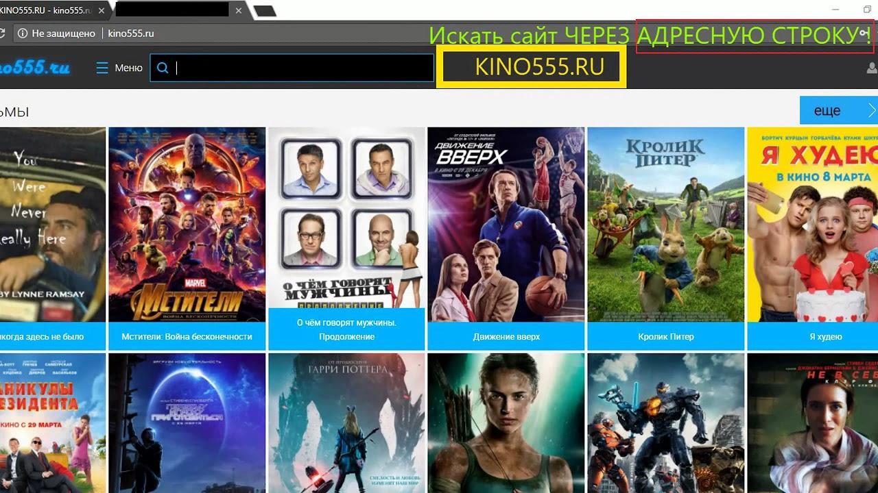 Аладдин 2019 Смотреть Фильм Онлайн Полностью Кино Новинка | Автозаработок с Мобильного