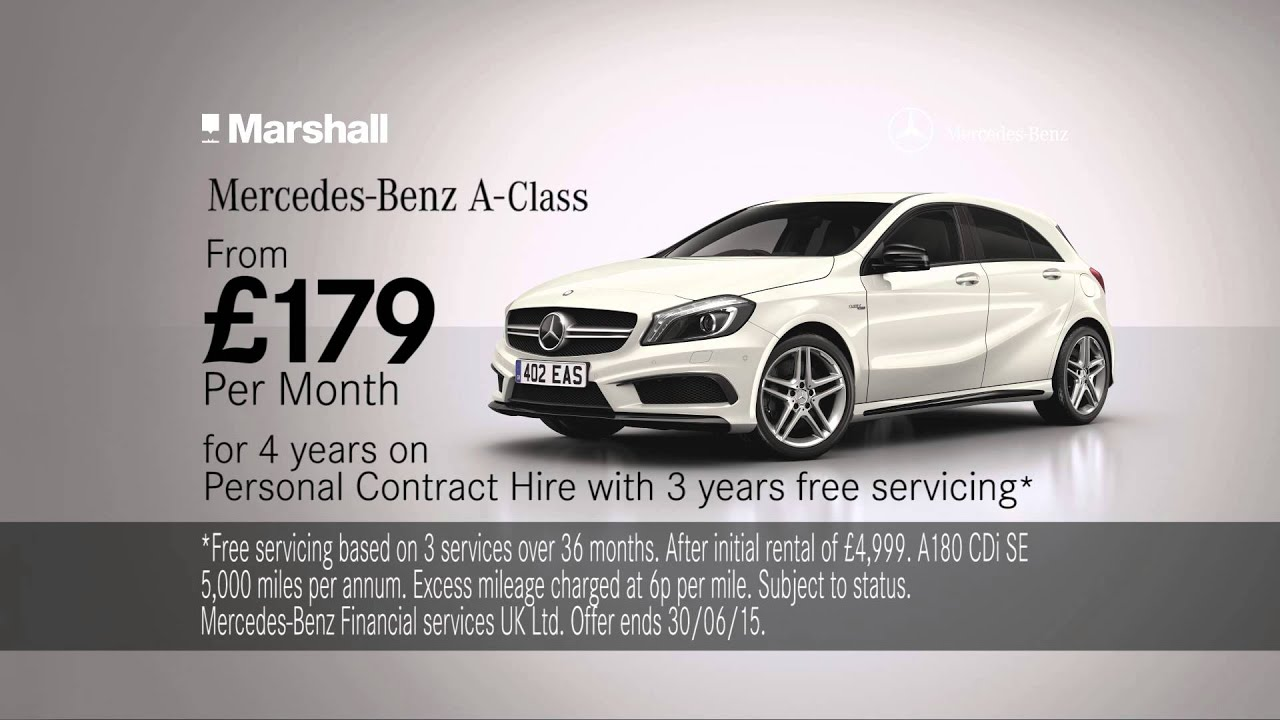 Marshall Mercedes Benz Used Car Valuation Youtube