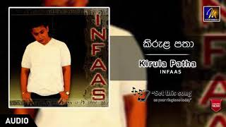 Kirula Patha | Infaas ft. Krishan | Official Music Audio | MEntertainments Thumbnail