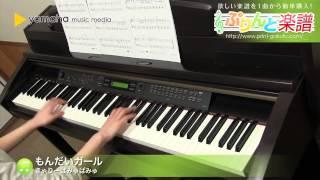 使用した楽譜はコチラ http://www.print-gakufu.com/score/detail/13113...