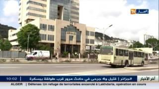 """عدالة : 49 إرهابيا من جماعة """"قوراية"""" خططو لإفساد الإنتخابات التشريعية أمام القضاء"""