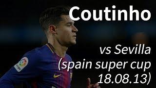 Philippe Coutinho vs Sevilla - 12.08.2018 Spain Super Cup (HD)