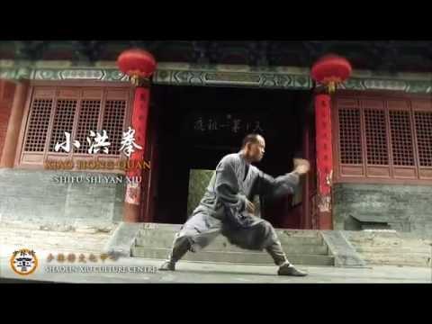 Xiao Hong Quan - Shifu Yan Xiu