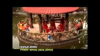 Latest Childeren Song | Mlan Aloke Futli Keno | Bengali Chotoder Gaan | Gold Disc