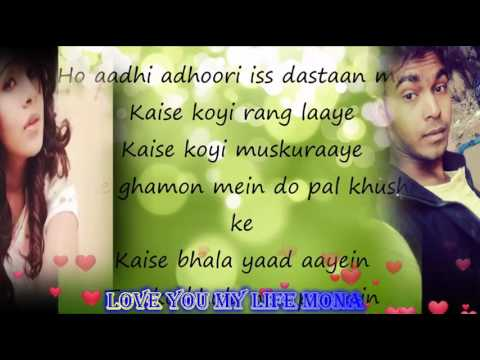 Tere bina heropanti song with lyrics love u MMM