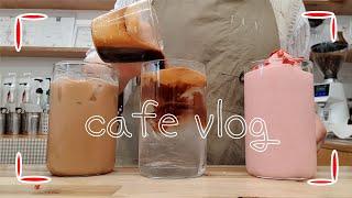 [SUB][cafe vlog] 카페 브이로그 / 개인카…