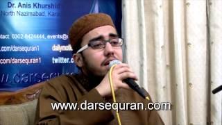 Dikh Aya Hain Kahan - Hafiz Abdul Qadir (Naat #3)