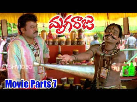 Mruga Raju Movie Parts 7/12 - Chiranjeevi, Simran, Sanghavi - Ganesh Videos