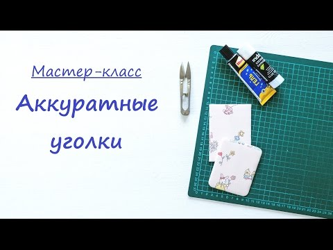 Кухонные уголки эркерные на заказ производитель +7(495)926