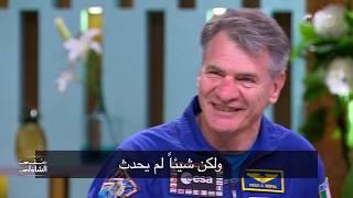 السن المناسب لتصبح رائد فضاء | باولو نيسبولي.. 7 صنايع والبخت رائد فضاء