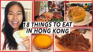 18 Things You MUST Eat in Hong Kong   HK Food Tour