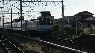 東京メトロ 安土駅 甲種鉄道車両輸送計画表