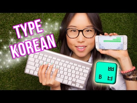 How to Type in Korean the Easy Way! (KWOW #209)