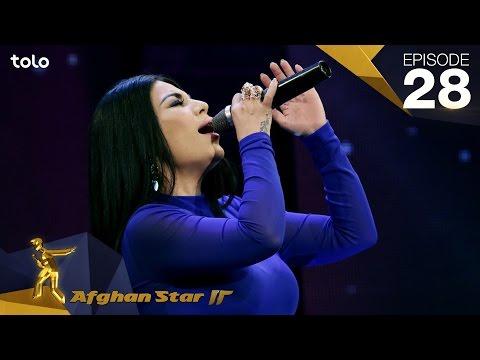 مرحله 4 بهترین – فصل دوازدهم ستاره افغان – قسمت 28 / Top 4 - Afghan Star S12 - Episode 28