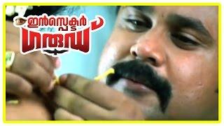 Malayalam Movie   Inspector Garud Malayalam Movie   Kavya Marries Dileep