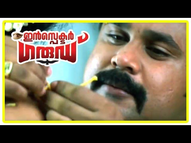 Malayalam Movie | Inspector Garud Malayalam Movie | Kavya Marries