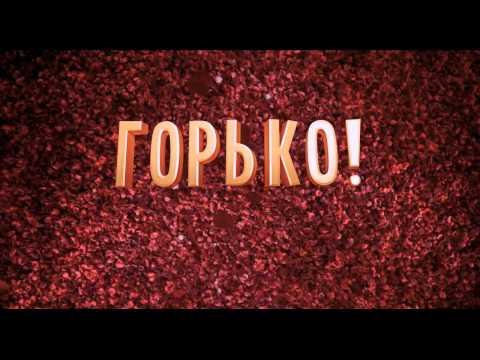 Жора Крыжовников — фильмы — КиноПоиск