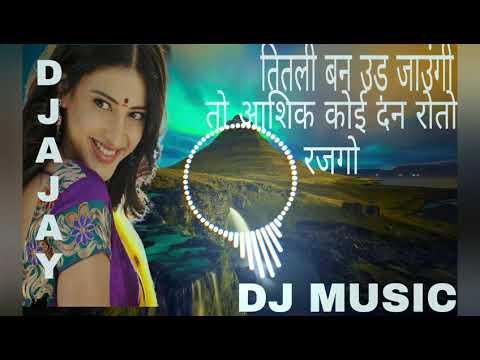 Download Titli Ban Ud Jaungi Aashiq Dj Ajay