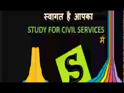 sociology optional for upsc ias pcs uppsc bpsc lecture 27 | class status group ethnicity gender race