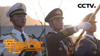 《军事纪实》 20200101 元旦特别节目 军营里的孪生兄弟| CCTV军事