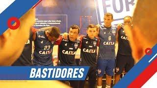 Bastidores   Fortaleza 1x1 Avaí   Série B 2018   TV Leão